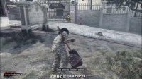 黑桐谷歌【丧尸围城3】03