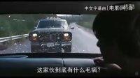 惊悚科幻《超能失控》中文预告片 少年滥用超能力恶搞