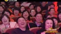 趙本山 2012遼視春晚小品《相親2》