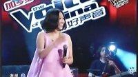20120803 中国好声音 刘振宇 爱什么稀罕