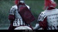 【国参传奇】【韩磊】【康美新开河药业音乐电影】