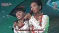 雪莲三姐妹演唱《最美雪莲花》