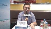 现场采访北京中青旅股份有限公司——中关村黑马程序员大型IT人才招聘会