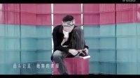 陈冠希郑秀文Mc HotDog-Mr.Sandman(Remix版)-Single(mv)[ww