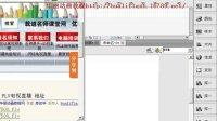 FLASH CS5视频教程802 FLV组件视频播放器2
