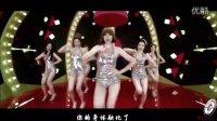 Dal★Shabet - Bling Bling 中字