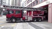 香港消防车出警