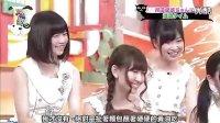 [字幕]120508 火曜曲!ep03 AKB48