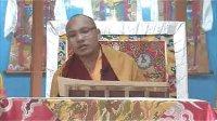 秋季課程1 -第17世大寶法王噶瑪巴教授