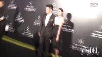 【模特中国】2013中国国际时装周开幕群星聚集时尚之夜