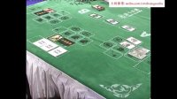 【火树三国杀解说】2012王者之战半决赛:jazzfine vs 奇迹 第二局