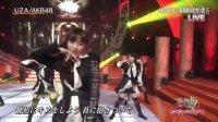 AKB48 _ UZA - 火曜曲!秋の音楽祭3時間生ライブSP 121030