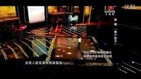 [杨晃]  男选手里最爱他 中国好声音 梁博 像个孩子