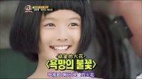 天使版[强心脏][第149期][20121009][KO_CN]中字