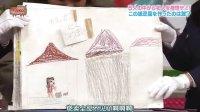 [AKB⑨课字幕]121114 AKBINGO!AKB48侦探事务所