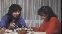 缘无缘-《阿信》第2集(日本1983)国语版