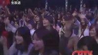 日本CDTV2008元旦特别节目【Aiko】【HD高清晰版】