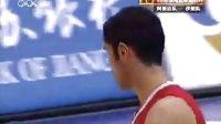 7月29日 男篮钻石杯 阿根廷vs伊朗 第四节