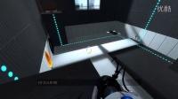 传送门2 实验室Simple 001