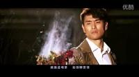 【MV】吴卓羲、陈展鹏 - 千钧一发 (叛逃) 片尾曲。