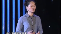 【CC讲坛】苏清华:我的家庭美育观