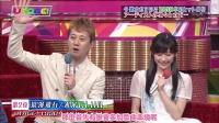 『发条idol字幕组』140512 UTAGE! ep04