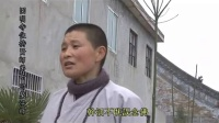 贤公和尚 佛门榜样-2014年5月20日新修改版(DVD原版超高清MPG)