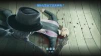 底座【谋杀:灵魂疑犯】视频攻略解说07染满鲜血的教堂