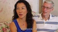 [瑞典]中国大妈闪婚老外 卖房买船环游世界300天