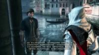 【刺客信条2】全剧情剪辑电影:第三部【中文字幕】