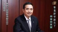 陈大惠老师最新《学会做买卖 》怎样管理60万人的公司
