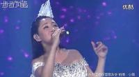 杨钰莹-星星是我看你的眼睛 2013年南昌演唱会