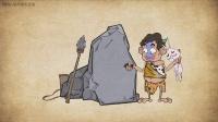 文明的起源 04