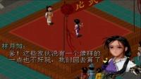 【CFC】仙剑奇侠传95配音剧第3集