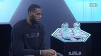 詹姆斯全新战靴 Nike LeBron 12 发布会现场回顾