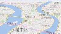 游记 | 第四回 山城重庆