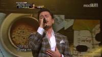 旧爱 韩国我是歌手现场版
