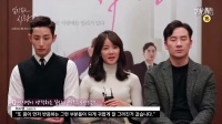 tvN<有道理的爱情>主角收视率公约采访