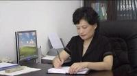 柳州城市职业学院评估汇报第一部分