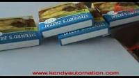 PL-H100热熔胶封盒机 巧克力纸盒封盒机