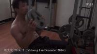 40斤负重仰卧起坐腹肌力量训练,梁火龙武道功夫训练肌肉男锻炼李小龙肌肉训练截拳道牛人体能训练教程视频