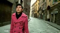 周杰伦第二波主打新歌《算什么男人》MV高清完整繁体版1080P