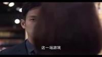 《何以笙箫默》第1集 何以琛 赵默笙剪辑0102