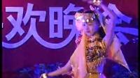 18舞蹈天竺少女 坪巷天主堂 天主教2014圣诞晚会