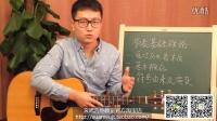 【玄武吉他教室】乐理教学 第四课 节奏的历史来源