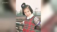 【波新闻】曝Angelababy海量童年照 被赞和现在一样美