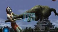 初代奥特曼空想特摄 09 怪兽殿下 兔子讲解制作