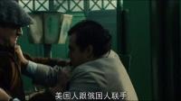 """超人、独行侠成""""逗比""""兄弟 贝克汉姆未现身"""