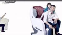【秋成勋、秋小爱】Bodyfriend广告图