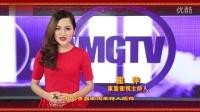 東盟衛視(MGTV)2015羊年賀新春
